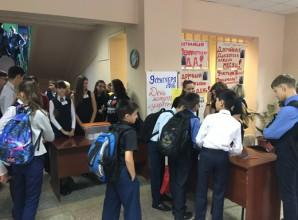 День молодого избирателя 17 гимназия